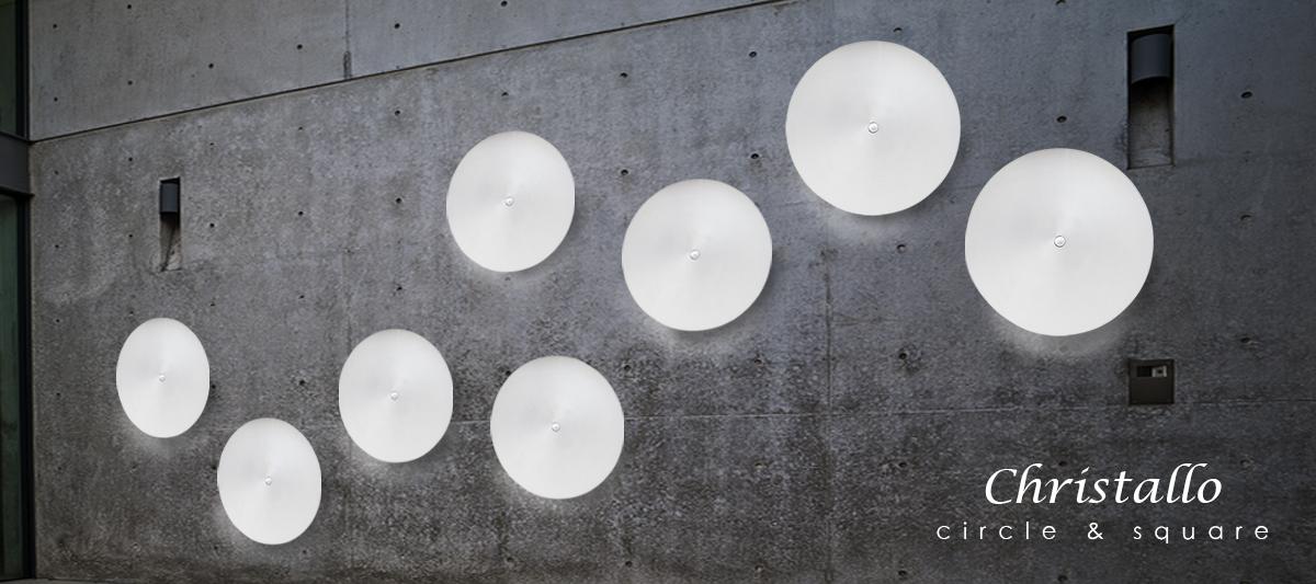 Matteo_lighting_Christallo_W554_Slide